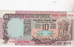 10 Rupees - Inde - TTB - - India