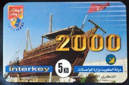KUWAIT - 5 KD - Interkey - Kuwait