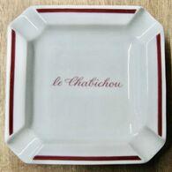 CENDRIER LE THABICHOU / BAUSCHER WEIDEN BAVARIA GERMANY DISTRIBUEE PAR OMNIUM HOTELIER PARIS GRENOBLE - Asbakken
