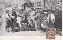 Chine, Dans Le THIBET, Printed Stamps, Stamp With Dragon,  1909, 2 Scans - Chine