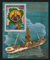 Cote D'Ivoire - 1978 - Bloc Feuillet BF N°Yv. 13 - Pétrole / Oil - Neuf Luxe ** / MNH / Postfrisch - Costa D'Avorio (1960-...)