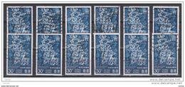 HONG-KONG:  1983  SIMBOLI  -  30 C. DANZA  US. -  RIPETUTO  12  VOLTE  -  YV/TELL. 402 - Hong Kong (...-1997)