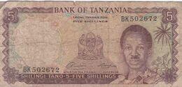 TANZANIE 5 Shillings ND (1966) - Tanzania
