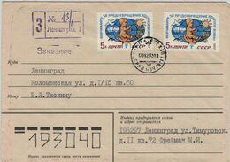 Kind Geburt Umwelt Sonne Natur Wasser - R-Brief 1983 Russland - Umweltverschmutzung