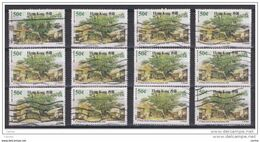 HONG-KONG:  1987  VEDUTA  -  50 C. POLICROMO  US. -  RIPETUTO  12  VOLTE  -  YV/TELL. 495 - Hong Kong (...-1997)