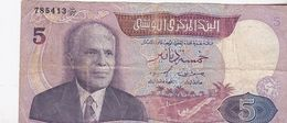 TUNISIE 5 DINAR - Tunisia