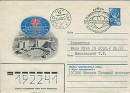 Ganzsache Kongress Kardiologie Moskau 1982 Herz Rhythmus Störung - Medicine
