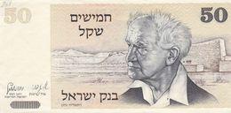 Israel - 50 Sheqel 1978 - NEUF - Israel