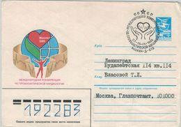 Kardiologie Moskau 1985 Herz Rhythmus Störung EKG Ganzsache - Medicine