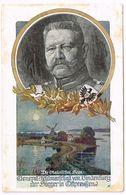 MASURISCHE SEEN 1916 General Hindenburg - Ostpreussen