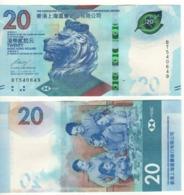 HONG KONG  New $ 20. Tea Pot Serie  Newly Issued. Date S 1.1.2018.  (issued 2020)  .The HKSB   Ltd - Hongkong