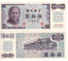 TAIWAN 50 Yuan   P1982      (portrait Dr. Sun Yat-sen   1972) - Taiwan