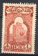 Yemen 1947, Building / Gebäude / Palace San'a / Palast **, MNH - Yemen