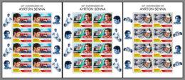 GUINEA BISSAU 2020 MNH Ayrton Senna Formula 1 Formel 1 Formule 1 M/S - IMPERFORATED - DHQ2029 - Cars