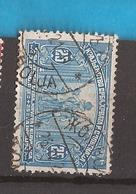 KR-1  1921  161   JUGOSLAVIJA JUGOSLAWIEN  KOSOVO ARTE  USED - Oblitérés