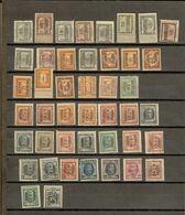 Belgie - Belgique Ocb Nr :  LOT Preos Used (zie Scan) - Roller Precancels 1900-09