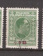 KR-1  1926  200   JUGOSLAVIJA JUGOSLAWIEN  OVERPRINT TYP II - + - DUENN RRR  USED - Oblitérés