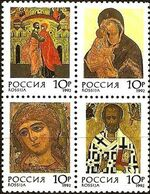 Russia, 1992, Mi. 273-76, Y&T 5971-74, Sc. 6103-06, SG 6381-84, Christmas, Icons, Joint Issue With Sweden, MNH - Ungebraucht