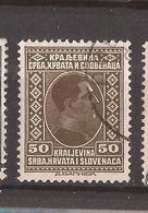 KR-1  1926  189   JUGOSLAVIJA JUGOSLAWIEN  KOENIG  ALEKSANDAR  USED - Oblitérés