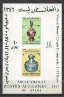 AFGHANISTAN 1967 ARCHAEOLOGY SOUVENIR SHEET MNH - Afghanistan