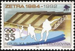 1995 SPORT - Zetra, Bosnia And Herzegovina, MNH - Bosnia And Herzegovina