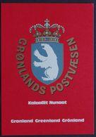 Greenland  Cards 1984 ( Lot 206) - Greenland