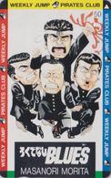 TC JAPON / 110-011 - MANGA - WEEKLY JUMP PIRATES CLUB - ROKUDENASHI BLUES - ANIME JAPAN Phonecard - 12182 - Stripverhalen
