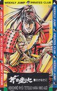 Télécarte Ancienne JAPON / 110-011 - MANGA - WEEKLY JUMP PIRATES CLUB - KEIICHIRO RYU - KEIJI - JAPAN Phonecard - 12183 - Stripverhalen