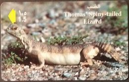 Telefonkarte Oman -  Eidechse-  44OMNK - Oman