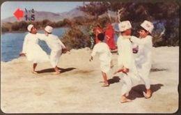 Telefonkarte Oman -  Borujela Game - Kinder - Tradition -   48OMND - Oman
