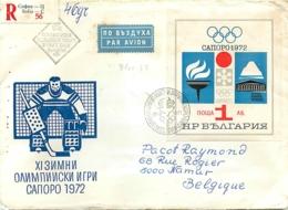 Bulgarie. 1 Document  Thème Hockey Sur Glace   Ice Hockey - Hockey (Ijs)