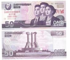 Korea North - 50 Won 2018 UNC Comm. Lemberg-Zp - Korea, Noord