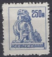 China, Peoples Republic Of - Definitive - 250 $ - Mi 204 - 1953 - 1949 - ... République Populaire