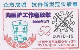 Scarce To See This On The CHINA Cover. Four Different Colors Of Covid-19 Special Chop In Market - China