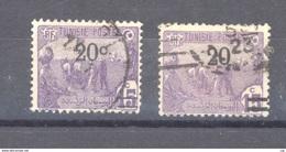 Tunisie  :  Yv  69  (o)    Variété: C De Centimes Absent - Tunesien (1888-1955)