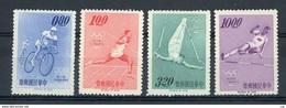 Formose - Taïwan  -  1964  :  Yv  488-91  (*) - Neufs