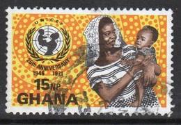 Ghana 1971  Single 15np  25th Anniversary Of UNICEF  Fine Used Commemorative Stamp. - Ghana (1957-...)