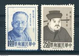 Formose - Taïwan  -  1966  :  Yv  548-49  (*) - Neufs