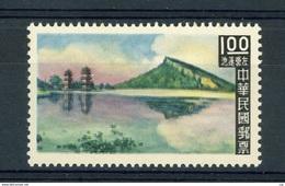 Formose - Taïwan  -  1961  :  Yv  381   ** - Neufs