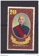 Formose - Taïwan  -  1961  :  Yv  370   ** - Neufs