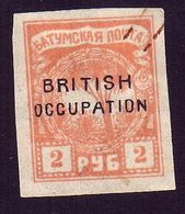 Russie URSS Occupation Anglaise 11 - 1919-20 Occupation: Great Britain