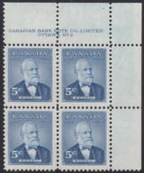 Canada 1954 MNH Sc #350 5c Sir Mackenzie Bowell Plate #2 UR - Numeri Di Tavola E Bordi Di Foglio