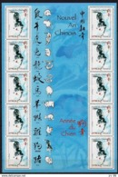 Bloc Feuillet Neuf N° F 3865 De 2006 - Blocs & Feuillets