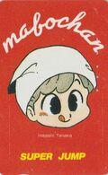 Télécarte JAPON / 110-011 - MANGA - SUPER JUMP - MABOCHAN -  ANIME JAPAN Phonecard - 12193 - Stripverhalen
