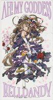 PUZZLE 3 Télécartes JAPON / 110-011 - MANGA - AH MY GODDESS - ANIME JAPAN Phonecards - 12201 - Stripverhalen