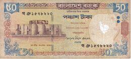 BILLETE DE BANGLADESH DE 50 TAKA DEL AÑO 2008 (BANKNOTE) - Bangladesh