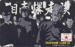 Télécarte JAPON / 110-35473 - MANGA - SHONAN BAKUSOZOKU - ANIME JAPAN Phonecard - BD Comics TK - 12203 - Stripverhalen