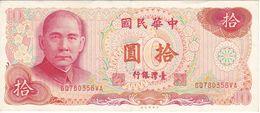 BILLETE DE TAIWAN DE 10 YUAN DEL AÑO 1976  (BANKNOTE) - Taiwan