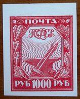 1921 RUSSIA Industria  - 1.000 ₽ Nuovo - 1917-1923 Republic & Soviet Republic