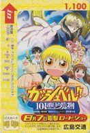 Carte Prépayée JAPON - MANGA - GASH BELL - ANIME JAPAN Prepaid Bus Card / V4 - Hiro 12205 - Comics
